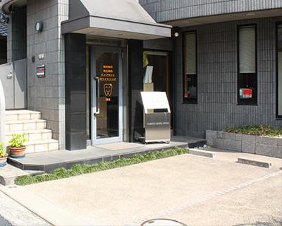 藤本歯科 駐車場